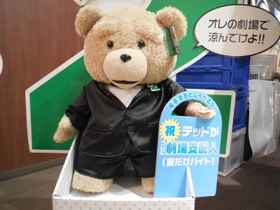 ted(6)