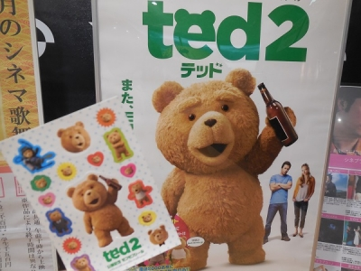 ted(8)