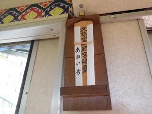 久能山(8)