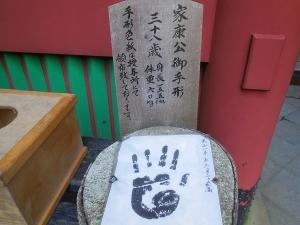 久能山(16)