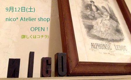 2015912アトリエオープン
