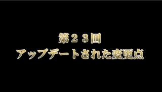 チェインクロニクル #22『緑川光・今井麻美・内田彩のもっと!チェンクロできるかな?』