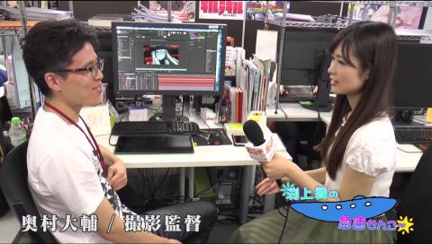 「渕上舞の急速せんこ~」第6回 ゲスト:奥村大輔(撮影監督)