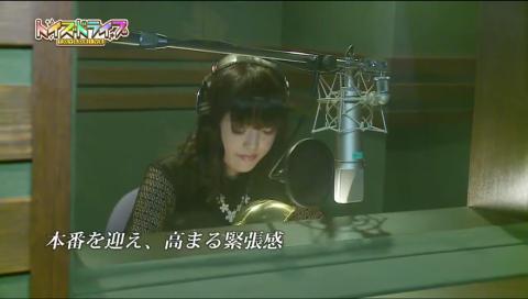 ブシモのテレビ(8/29放送)