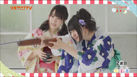 リスアニ!TV TrySailの夏休み (雨宮天 麻倉もも 夏川椎菜)