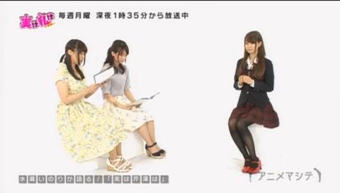 【1週間限定】アニメマシテ 2015年9月7日(月)放送分(MC:山本希望×今村彩夏)