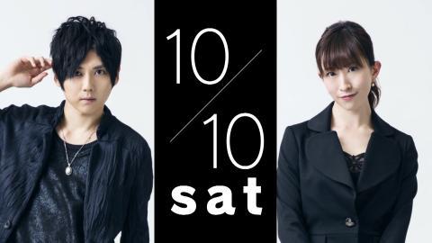 AD-LIVE 2015 SPECIAL MESSAGE(10.10出演 梶裕貴×名塚佳織)