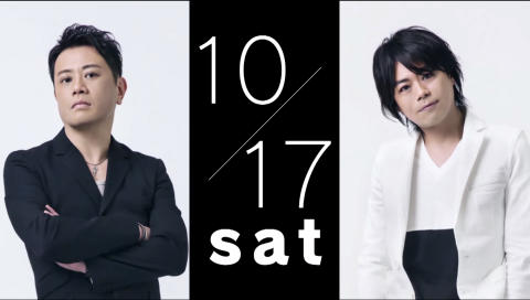 AD-LIVE 2015 SPECIAL MESSAGE(10.17出演 岩田光央×浪川大輔)