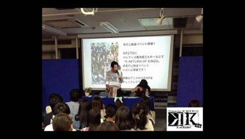 第11回「KR…ネコ…ボォ…そして抜刀!!!!」
