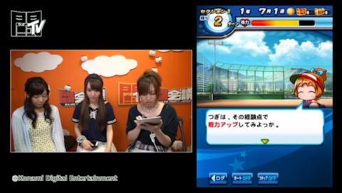 闘会議高校パワプロ部#1【闘TV】