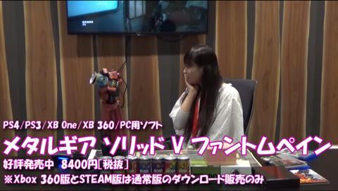 今井麻美のSSG 第332回予告メタルギア ソリッド V ファントムペイン に挑戦!