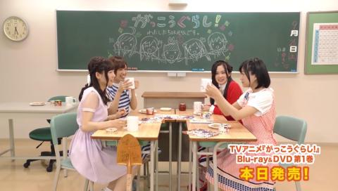 TVアニメ『がっこうぐらし!』Blu-ray&DVD発売記念動画