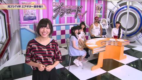 月刊ブシロードTV(9/24放送)【MC:橘田いずみ、愛美】