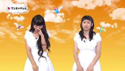 ブシモのテレビ(9/26放送)