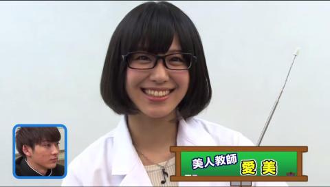 超特急のふじびじスクール!#10映画「ゴーン・ガール」完全版