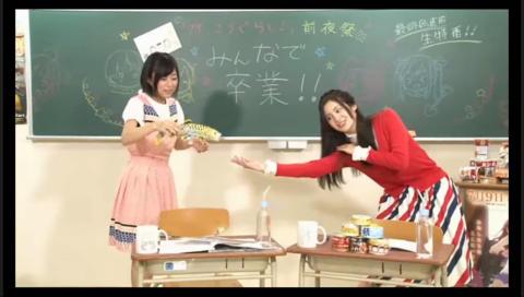 【水瀬いのり,M・A・O出演】TVアニメ「がっこうぐらし!」前夜祭 最終回直前生特番