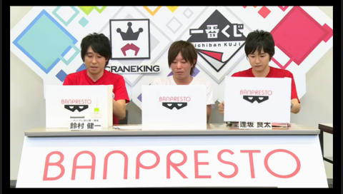 バンプレラボ~俺たちバンプレ宣伝隊~#30 【ゲスト:谷山紀章】