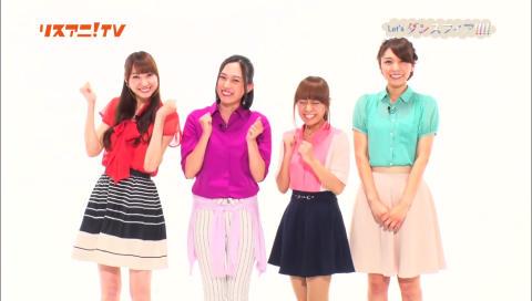 【スフィア】リスアニ!TV ダンスフィア#2