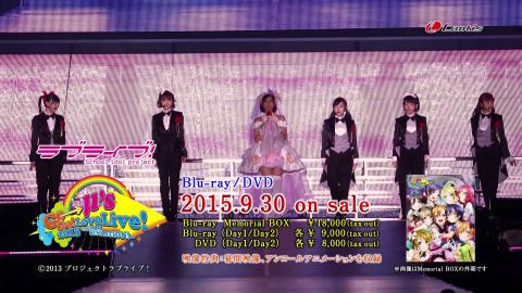 【試聴動画】ラブライブ!μ's Go→Go! LoveLive! 2015 ~Dream Sensation!~ Blu-ray/DVD Day1、Day2