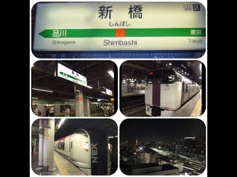 東京旅行1日目ー3
