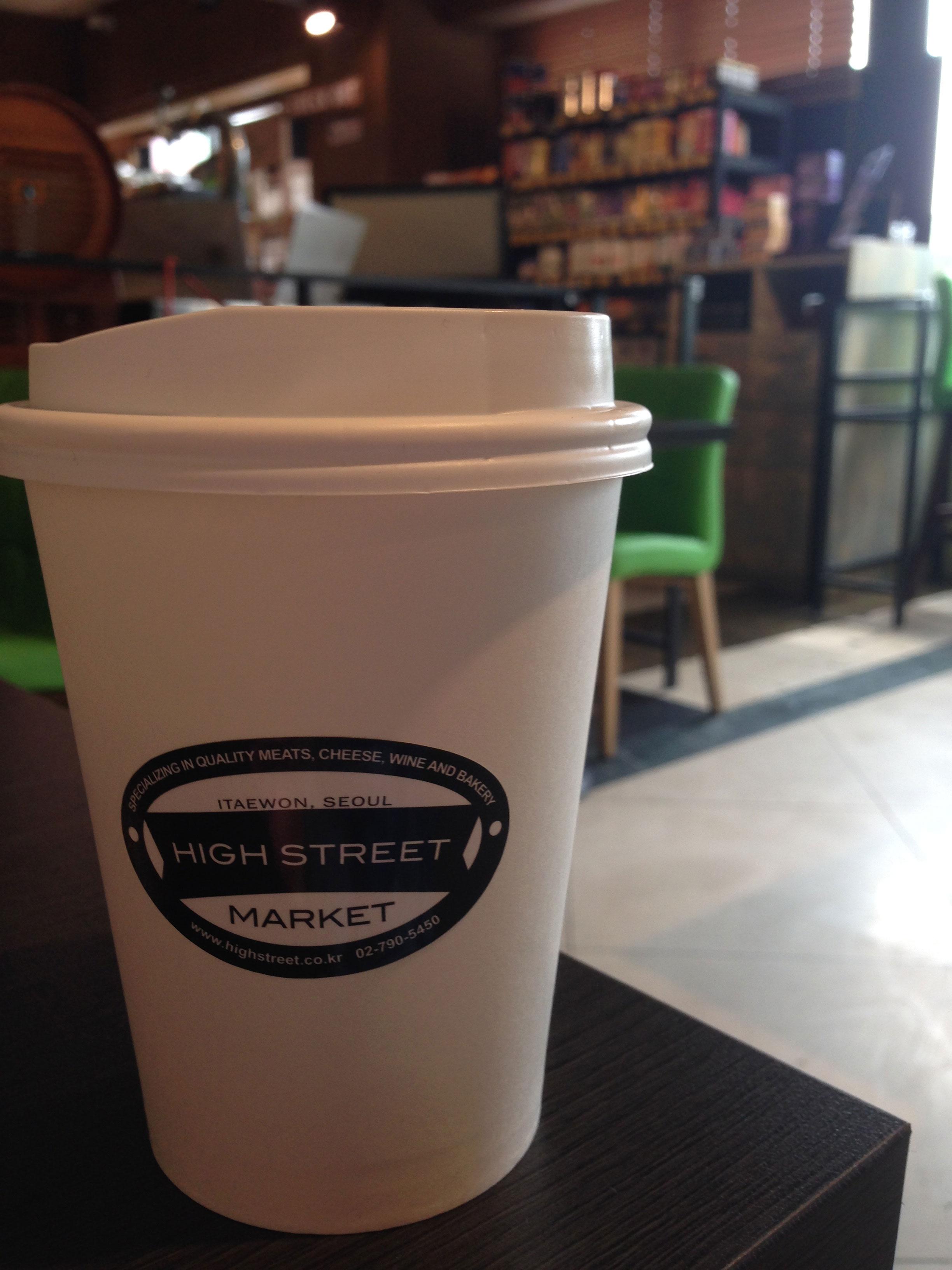 ハイストリートコーヒー
