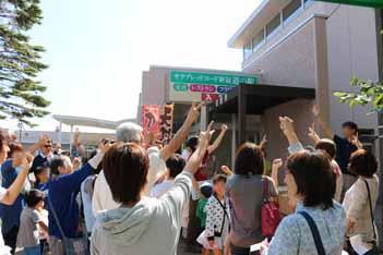 20150922_軽トラ市秋のお楽しみ祭5-2