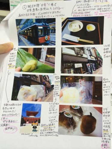 fc2blog_20150919144521bd4.jpg