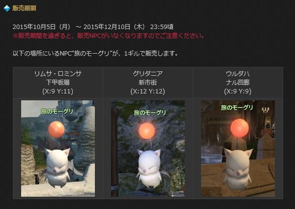 2015-10-06_165138.jpg