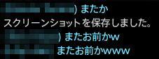 ffxiv2_20150824_011959.jpg