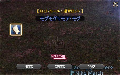 ffxiv_20150824_011054.jpg