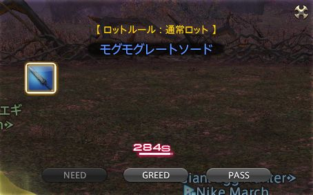 ffxiv_20150824_011959.jpg