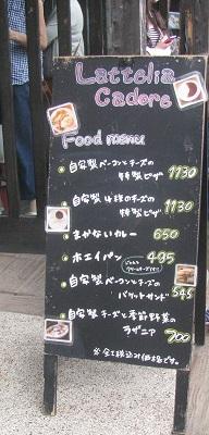 IMG_0273軽食メニュー