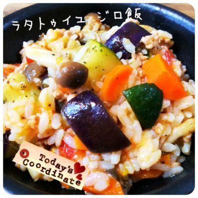 jiromeshi914.jpg