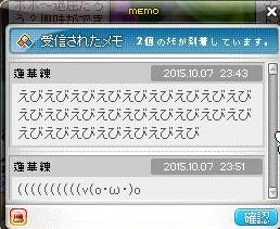 rin64.jpg
