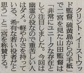 828読売夕刊c