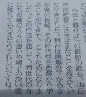 930読売黒木さん