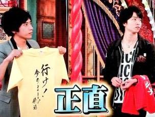 105アニキTシャツ