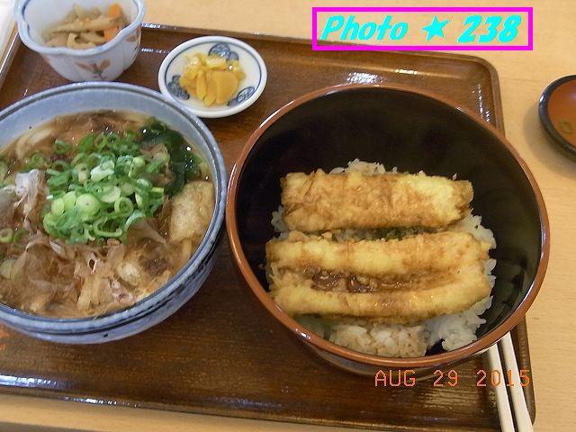 アナゴ揚げ定食