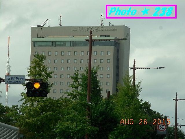 コンコルドホテル