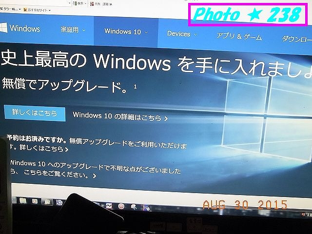 Windows10-2