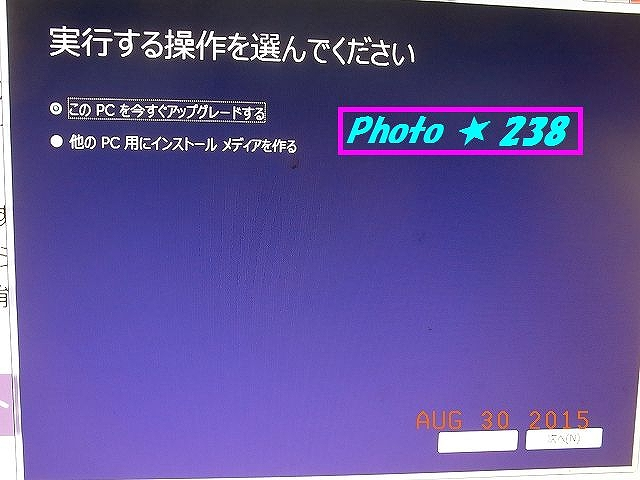 Windows10-6