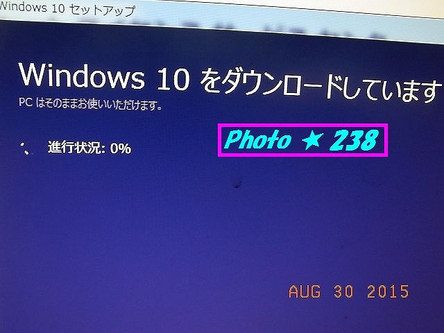 Windows10-7