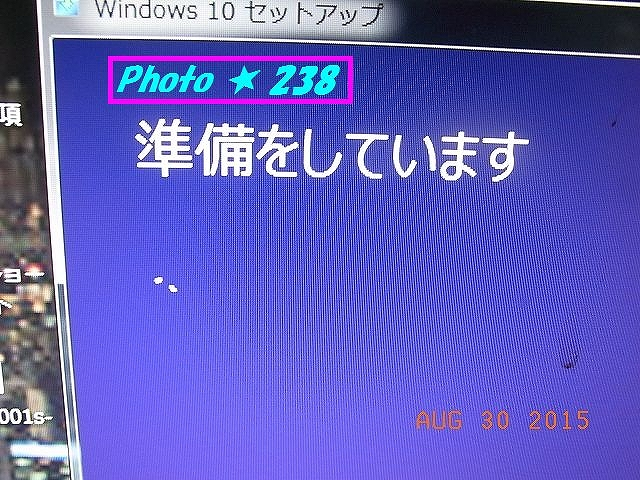 Windows10-13