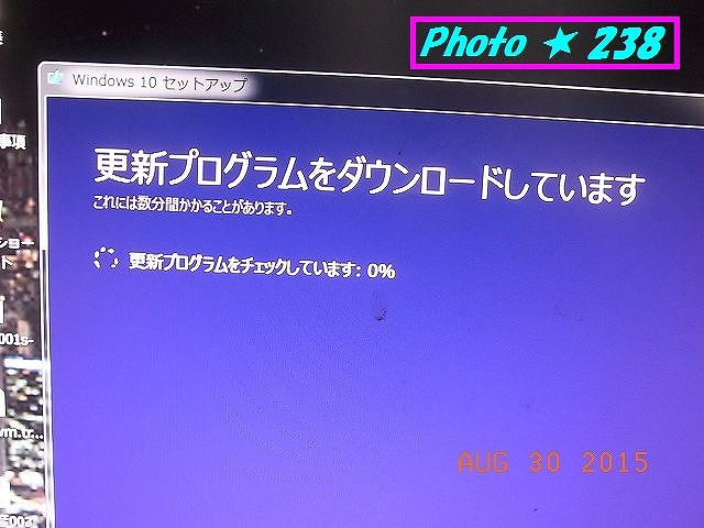 Windows10-15