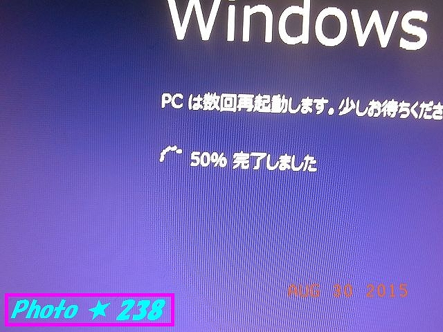 Windows10-21