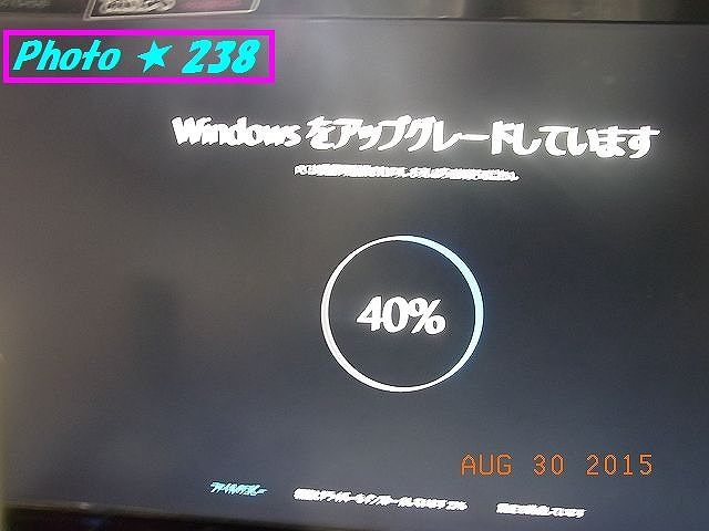 Windows10-27