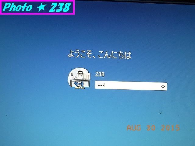 Windows10-31