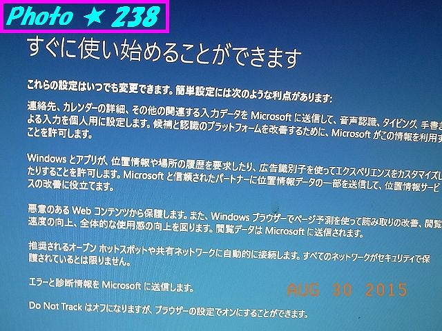 Windows10-32