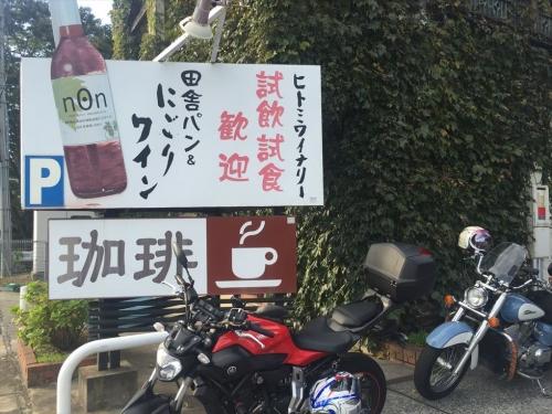 琵琶湖一周ツーリング004_R
