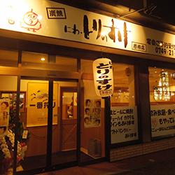 琵琶湖一周ツーリング010